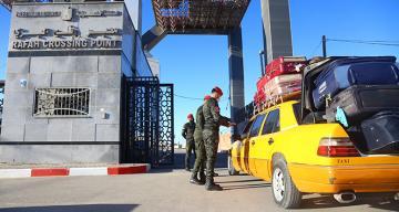 Mısır ile Gazze arasındaki Refah Sınır Kapısı yeniden açılıyor