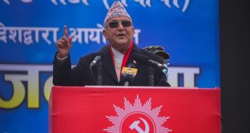 Nepal'de hükümet destekçilerinden davullu gösteri