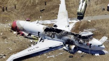Malesef Uçak Düştü